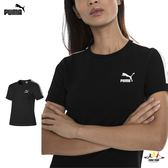Puma T7 女 黑 短袖 運動上衣 貼身短袖 T恤 運動 休閒 慢跑 瑜珈 短袖 57795101