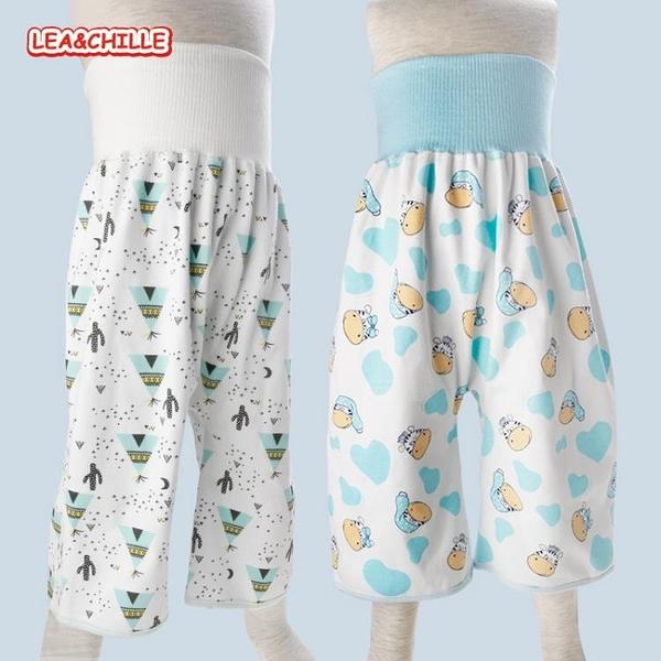 寶寶隔尿裙尿布褲子尿床神器嬰兒童防漏防水大號可洗戒尿墊布尿兜 聖誕節全館免運