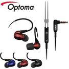 Optoma NuForce HEM4 可換線監聽級入耳式耳機