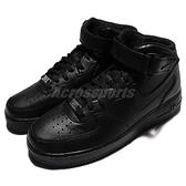 Nike 休閒鞋 Air Force 1 Mid 07 黑 全黑 男鞋 AF1 復古 中筒 運動鞋【ACS】 315123-001