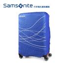 [佑昇]Samsonite 新秀麗 行李箱/旅行箱 可折疊 托運保護套/防塵套 L號 (29-31吋) 新貨到!