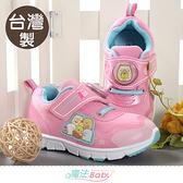 女童鞋 台灣製角落小夥伴正版閃燈運動鞋 電燈鞋 魔法Baby~sa19113
