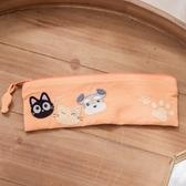 Kiro貓‧刺繡 環保筆袋/筷套餐具袋【820144007】