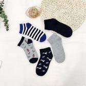 春秋男童純棉襪子學院風短襪薄款船襪4-5-6-7-8 滿天星