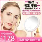LED化妝鏡 補光化妝鏡 三色光 化妝鏡...