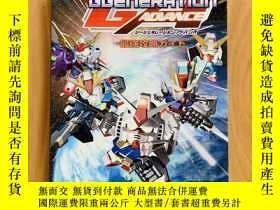 二手書博民逛書店SD高達G世紀Advance罕見最強攻略指導本 日文原版Y272349