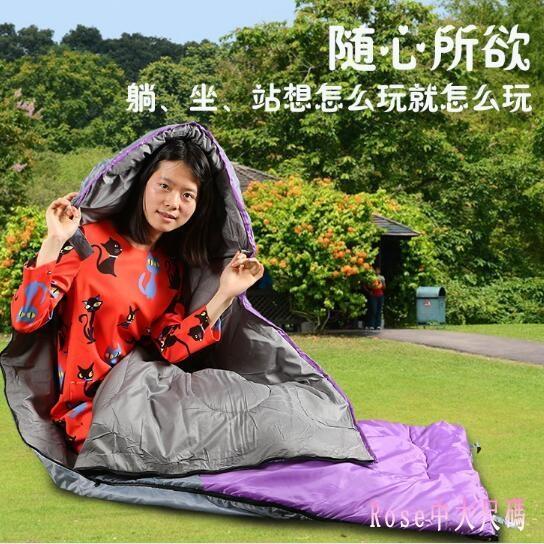 睡袋 成人戶外秋冬四季露營旅行加厚便攜室內午休保暖棉可拼接LB2933【Rose中大尺碼】