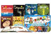 寶寶第一套科學繪本(6本彩色精裝書+6片故事CD)~幼福文化~EMMA商城