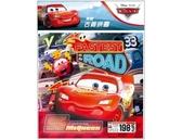 Cars 3 奔馳古錐拼圖 (A) 4714809835645 根華 (購潮8) 汽車總動員 閃電麥坤