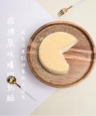 現貨【杏屋乳酪蛋糕】招牌爆漿乳酪3入 生日蛋糕 伴手禮 起司(免運)