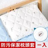 【奶油獅】星空飛行-台灣製造-美國抗菌防污鋪棉保潔枕頭套-米(一入)