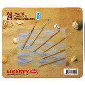 【奇奇文具】【利百代 LIBERTY 色鉛筆】 利百代 CC-924 原木色鉛筆24色(鐵盒)