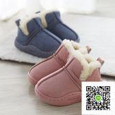 嬰兒學步鞋 兒童棉鞋男寶寶冬季加絨加厚毛毛保暖軟底女童二棉鞋 冬季新款  歐歐流行館