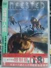 挖寶二手片-J11-026-二手DVD*電影【變種殺人蠅】莉莎安哈得萊