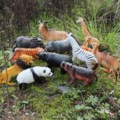 大號野生動物玩具模型12套裝野豬猩猩禮物兒童玩具 全館免運
