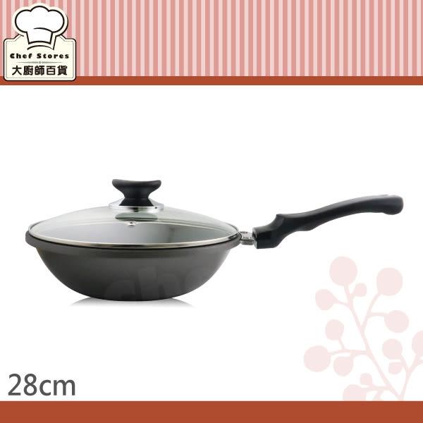 米雅可遠紅外線陶瓷平底鍋28cm單把平鍋不沾鍋-大廚師百貨