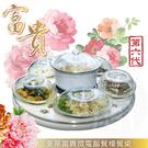 《象王》第六代豪華富貴微電腦餐檯餐桌-(贈耐熱餐盤鍋具組)〉-台灣製貴族享受台灣製