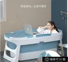 成人泡澡桶折疊浴桶硅膠浴盆全身加厚浴缸恒...