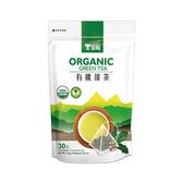 《T世家》有機綠茶三角立體茶包2.5g*30包【愛買】