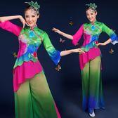 新款中老年扇子舞蹈服裝傘舞廣場舞古典舞演出服成人女jy 7月最新熱賣好康爆搶
