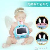 幼嬰兒童寶寶藍芽點讀學習觸摸屏視頻故事早教機0-3-6周歲  igo 中秋節下殺