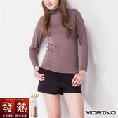 【MORINO摩力諾】女日本素材 發熱衣 長袖T恤 立領衫 摩卡咖