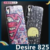 HTC Desire 825 蠶絲紋彩繪保護套 軟殼 卡通塗鴉 輕薄簡約款 矽膠套 手機套 手機殼