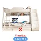 【千億家居】韓式兒童上下舖/上下床+梯櫃...