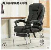 電腦椅家用現代簡約懶人可躺靠背老板辦公室休閒書房椅子成人座椅CY 酷男精品館