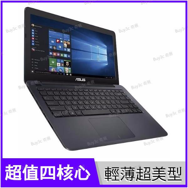 華碩 ASUS E402NA-0082BN3450 藍【送筆電包/N3450/14吋/四核心/超值文書機/Win10/Buy3c奇展】E402 E402N