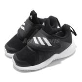 adidas 慢跑鞋 FortaRun X CF 黑 白 魔鬼氈 童鞋 小童鞋 【PUMP306】 G27195
