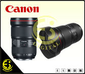 ES數位 Canon EF 16-35mm F2.8 L III USM 三代 標準變焦廣角鏡 大三元廣角鏡 贈禮券 公司貨
