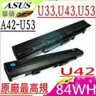 ASUS 電池(原廠)-華碩 電池- U33,U33JC,U33JT,U42,U42F,U42JC,U42SD,U43,U43JC,U43SD,U43SV,A42-U53