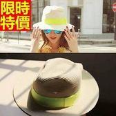 小禮帽-夏季沙灘遮陽正韓蕾絲裝飾女爵士帽2色67e11[巴黎精品]