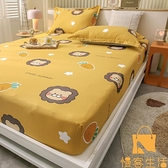 單件丨床包 全棉床床笠防塵罩純棉床套床墊套薄墊【慢客生活】
