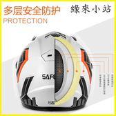 安全帽冬季保暖摩托車頭盔