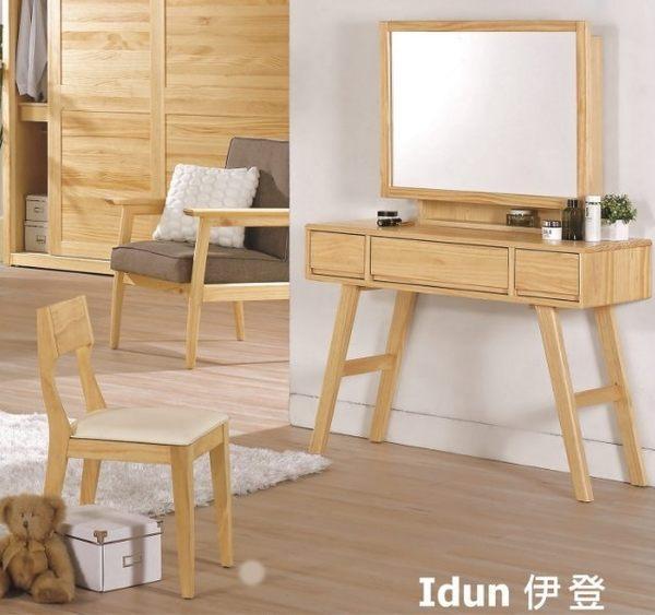 【南洋風休閒傢俱】臥室系列-伊登3.3尺實木化妝桌椅組 2016新款(CM039-3)