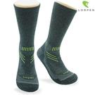 Lorpen T2 男美麗諾羊毛健行襪T2LCM(II) /城市綠洲(登山襪、吸濕排汗、保暖舒適)