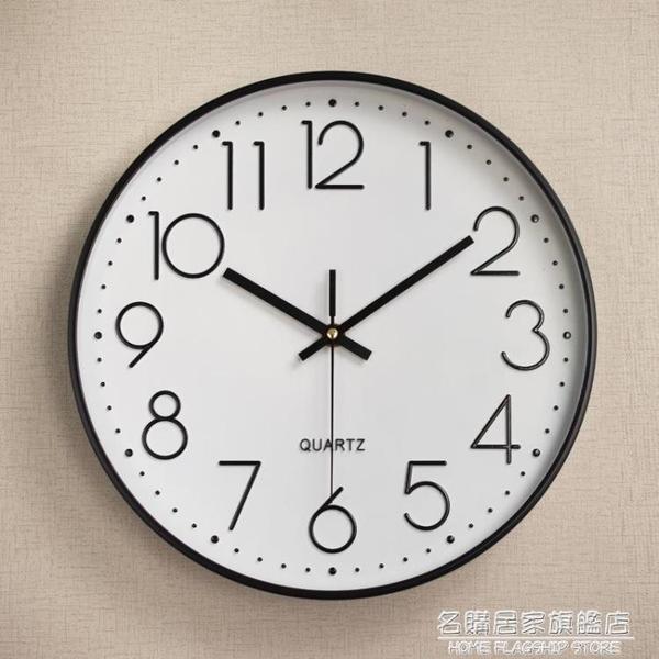 現代簡約掛鐘家用客廳靜音掛表免打孔創意餐廳壁鐘大氣鐘表石英鐘 NMS名購居家
