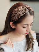 髮帶 小豹紋交叉發箍簡約寬邊束發帶壓發卡頭箍頭飾女 莎瓦迪卡