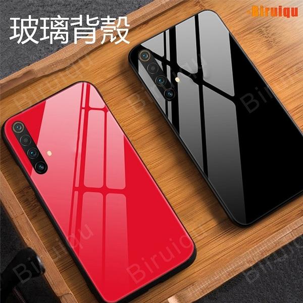 Realme X3 RealmeX3 X50 RealmeX50 手機殼 保護殼 玻璃背板 TPU圍邊 保護套