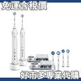 【免運費】【好市多專業代購】百靈歐樂B電動牙刷雙握柄組 (SMART3500)