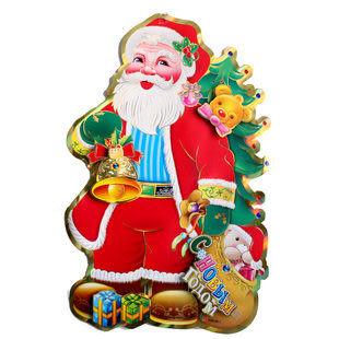立體雙面 裝飾 大號全身聖誕老人畫100g