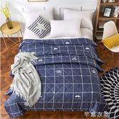 毛毯空調被夏涼被雙人夏季薄被子被芯春秋被單人學生宿舍夏被   芊惠衣屋igo