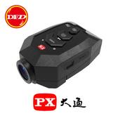 (搶)PX 大通 B51 1080p 安全專用機車行車記錄器 IPX5防水 送安全帽黏貼座 照後鏡支架 一年保固 公司貨