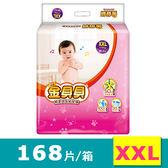 【頂級金貝貝】 紙尿褲XXL(27+1)片x6包/箱-箱購