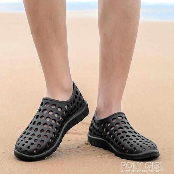 夏季洞洞鞋男士包頭涼鞋韓版防滑厚底拖鞋涉水外穿涼拖休閒沙灘鞋 夏季狂歡