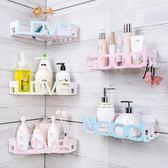 浴室衛生間置物架創意字母壁掛吸盤無痕貼吸壁式廁所LX