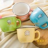 2個裝 日式陶瓷杯家用可愛水杯情侶創意早餐杯陶瓷杯【輕奢時代】