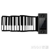 特倫斯智能手卷電子鋼琴88鍵加厚專業版初學者練習便攜式折疊鍵盤YJT moon衣櫥